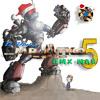 Download A Very Mr. Atko RMX-Mas Part 05 Mp3