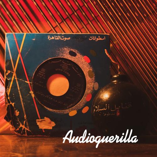 Podcast 44 - Balout Krew - Golden Age Of Balout Krew فريق البلوط II Vinyl Wallah