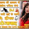 Balam Main Mari Dard Ke Mare Dehati Remix Rasiya Bhupendra Khatana 2018 Remixer Dj Deepak Firozabad