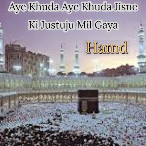 adnan sami hamd aye khuda mp3