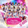 [8D AUDIO] MNL48 - Pag Ibig Fortune Cookie