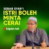 Mutiara Hikmah: Sebab Syari Istri Boleh Minta Cerai - Ustadz Dr. Firanda Andirja, M.A.
