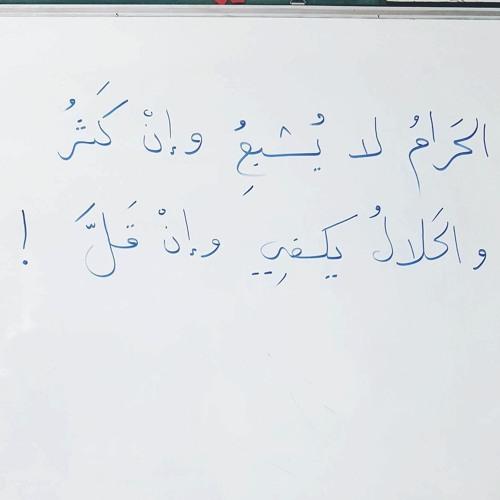 حداء رائع بصوت منصور السالمي
