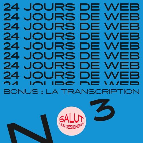 SLD Bonus #3 - La transcription