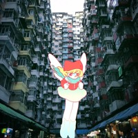 TENG GANG STARR - Tokyo Endless(Tomggg remix)