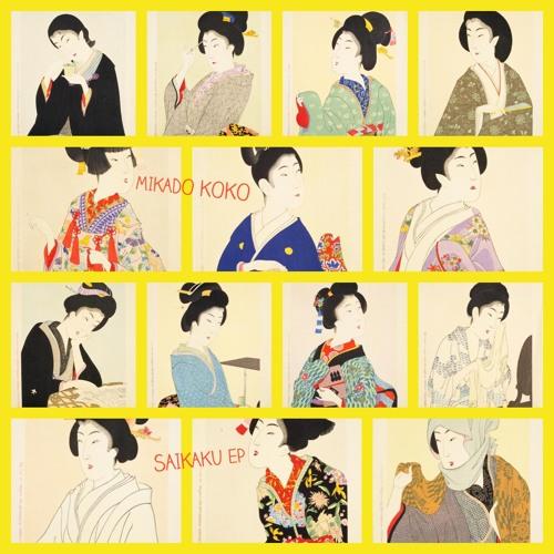 Mikado Koko - Fobidden Colors (Kotoe & Zebra Centauri Remix)