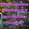 Athavarintiki Pothunnavamma Sithamma Song Mix By Rk Dj Srikanth Mp3