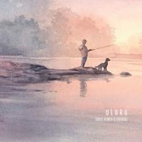 GHIZ - Shanti Moscow Radio: Uluru