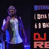 Bothale Mage Bothale ( Diya Allata Be) - 6 8 Baila Dance Mix - DJ Dasun Remix 138bpm