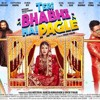 Download Teri Bhabhi Hai Pagle 2018 Movies Couch HD Film
