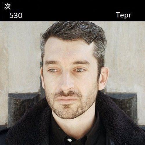 Tsugi Podcast 530 : Tepr
