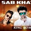 Reply To Emiway Bantai Samajh Mein Aaya Kya Sheikh Chilli Raftaar Sab Khatam King Romeo Mp3
