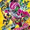 Kamen Rider Ex Aid Opening Full