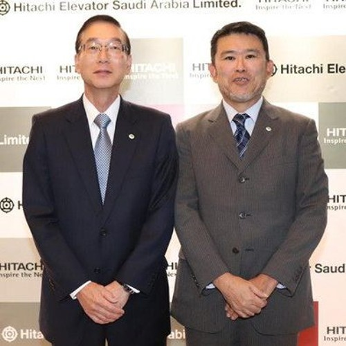 Hitachi Elevator Saudi Arabia Launched