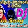 Dappema Dappamilani Banjara Dj Song [2019 New Year Special Road Show] Remix By Dj Ramesh Rockzy