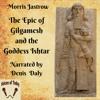 The Epic Of Gilgamesh Sample