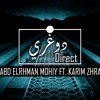Download دوغري - عبدالرحمن محي   Direct - Abd Elrhman Mohiy feat karim zahran Mp3