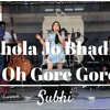 Shola Jo Bhadke Dil Mera Dhadke , Oh Gore Gore Banke Chhore , Bollywood Jazz Cover