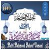05 Marne Se Pehle Marne Ki Taiyari_28 03 1440 Mufti Mahmood Ashraf 07 12 2018 Mp3