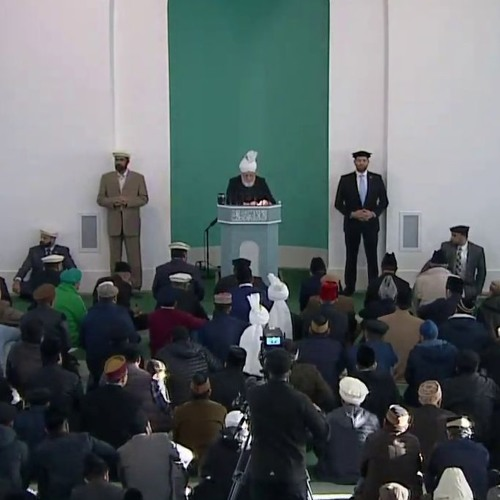 Friday Sermon 7th December 2018 (Urdu): Men of Excellence