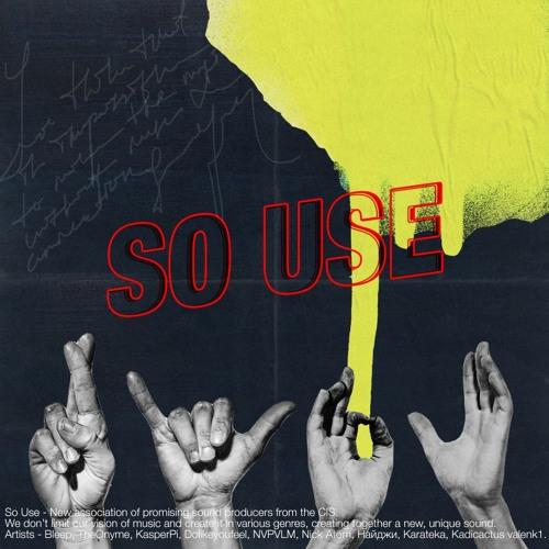 SO USE - SO USE (EP) 2018