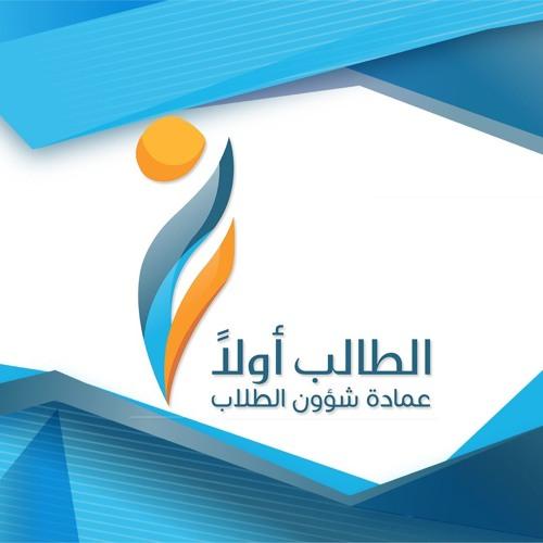 لجامعتي طلاب جامعة أم القرى