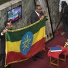 Big Political Changes In Ethiopia