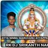 AYYA NINNU MARUVANU AYYAPPA SONG MIX BY RK DJ SRIKANTH NARSINGI