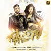 Download Hi-Fi (Gupz Sehra) Mp3