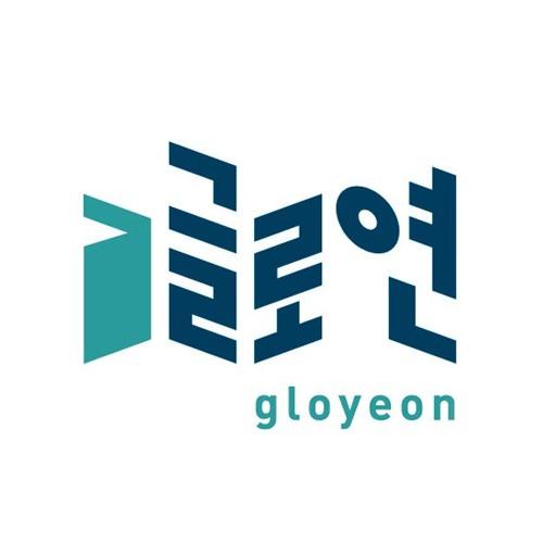 [Gloyeon Picturebook] My Gramma Reads Me Books(JP)