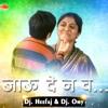 Aai Mala Khelayla Jau De Na Va - (Remix) - Dj. Heefaj & Dj. Omy
