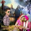 Mere Wala Sardar Panjabi Song 2018 Remix Dj Suraj Sp Mixingmp3 Mp3