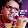 Kishore Kumar Medley | By Prashant Chauhan | Old Songs