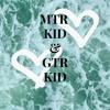 TR KiD - Leave Me (Letter 2 N****H)