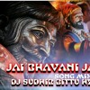 JAI BHAVANI JAI SHIVAJI SONG DJ SUDHIR BITTU HYDERABAD .mp3