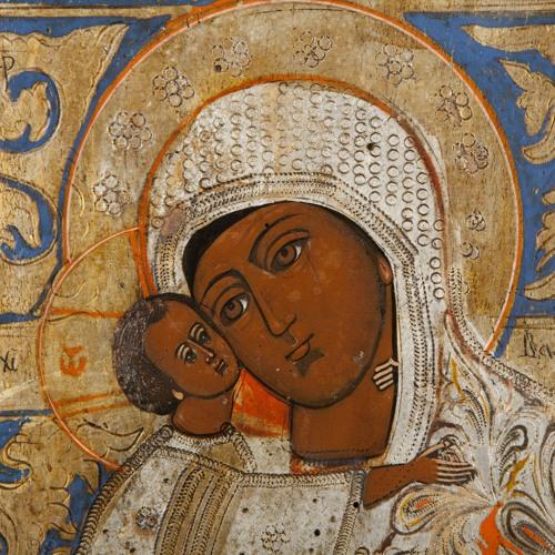 Mary Who - Theotokos - Stephen Blonder Adams