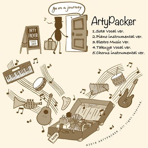 ArtyPacker【Piano instrumental ver.】