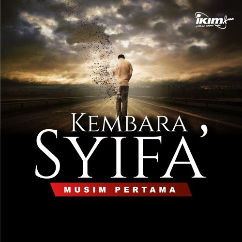 KEMBARA SYIFA' (MUSIM PERTAMA)