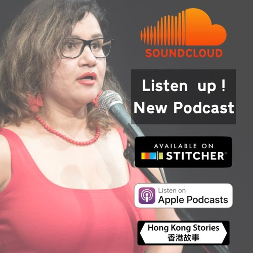 Podcast 12 December 2018 - Pooja - Eat, Sleep, Work - Jannita - Working For The Man