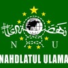 Ya Lal Wathon - Syubbanul Muslimin  Lirik
