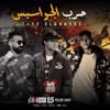 Download مهرجان حرب الجواسيس /مهرجانات/غناء احمد نافع وخالد عفروتو Mp3