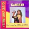 Babla & Kanchan - Give Me Paisa