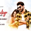 DilliWaliye  Bilal Saeed Neha Kakkar Latest Punjabi Songs 2018