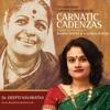 Bhavayami Gopalabalam - Telugu Kriti