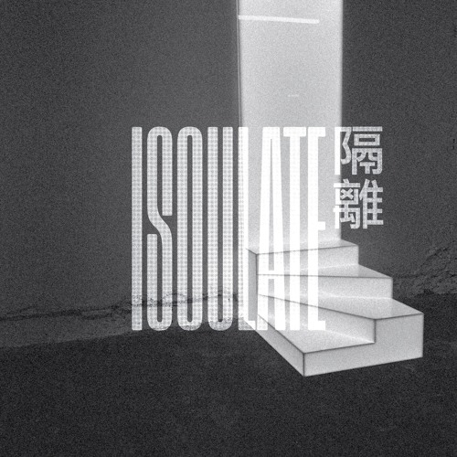 Hi5ghost - Isoulate (EP) 2018