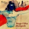 Mage Ubha Mangesh - An Ode To Shiva | Marathi Devotional Song