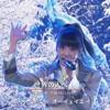 NGT48 「世界の人へ」FNS歌謡祭 第二夜 20181212