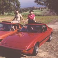 """Matte"" - Banging Vocoder Couple - Portugal, 1980's"