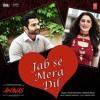 Jab Se Mera Dil - Armaan Malik & Palak