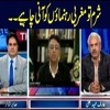 The Reporters   ARYNews  13th December 2018